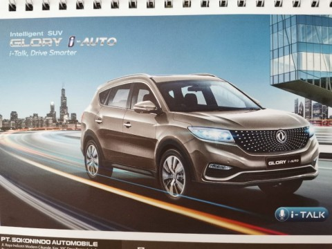 DFSK Glory i-Auto Meluncur April, IIMS 2020?