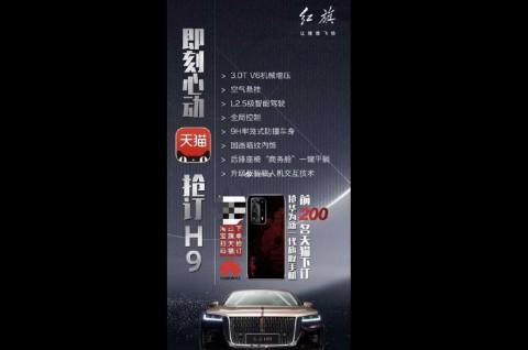 Huawei Siapkan Edisi Khusus P40 Red Flag