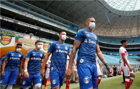 Klub Sepak Bola Brasil Relakan Stadionnya Dijadikan Rumah Sakit