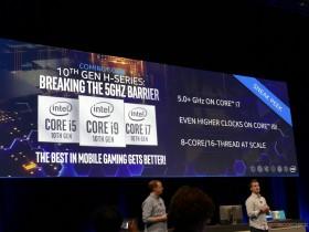 Intel Rilis Core Generasi ke-10 H-Series untuk Laptop