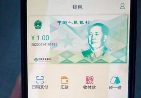 Tiongkok Segera Gunakan Uang Virtual Renminbi