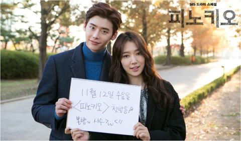 Film dan Drama Korea Terbaik Berdasarkan Profesi Pekerjaan