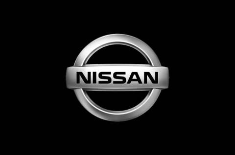 Nissan Korbankan Pabrik di Indonesia