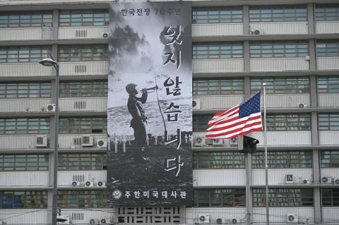 Kedubes AS di Seoul Turunkan Spanduk Black Lives Matter