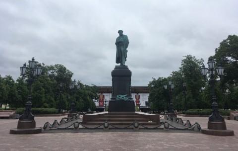 Pushkin dan Negeri Timur