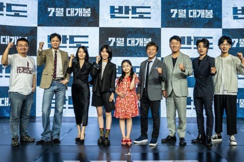 Peninsula, Sekuel Film Train to Busan Tayang 15 Juli 2020