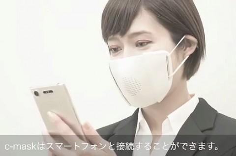 Perusahaan Jepang Ciptakan Masker Wajah Pintar, Terhubung ke Ponsel