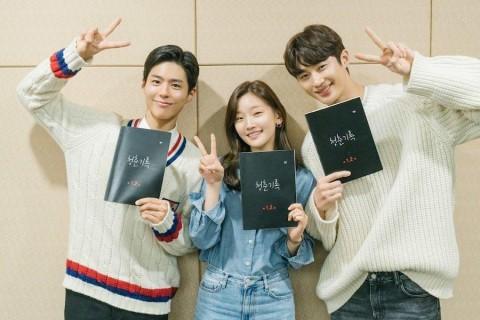 Bocoran Karakter Park So Dam dan Park Bo Gum di Serial Record of Youth