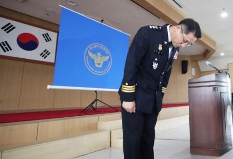 Polisi Korsel Minta Maaf Salah Tangkap Pelaku Pembunuhan Berantai