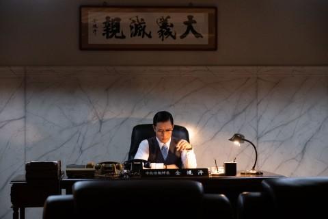Klik Film Hadirkan Kisah Tragis Pembunuhan Presiden Korea Selatan