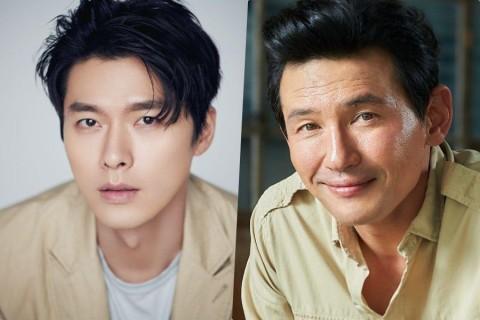 Hyun Bin Berangkat ke Yordania Syuting Film Baru