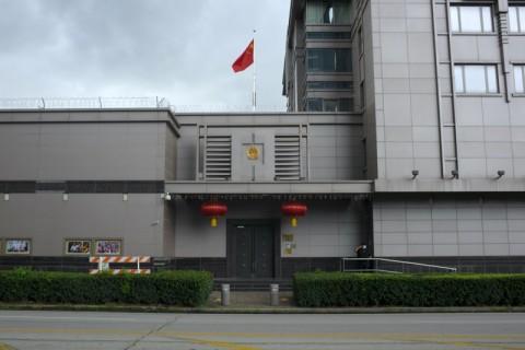 Tiongkok Nilai AS Merusak Hubungan dengan Penutupan Konsulat
