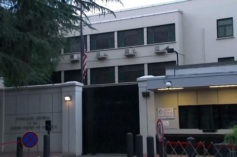Konsulat AS di Chengdu Ditutup