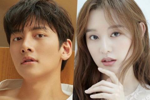 Sutradara It's Okay to Not Be Okay Bidik Kim Ji Won dan Ji Chang Wook di Drama Terbaru