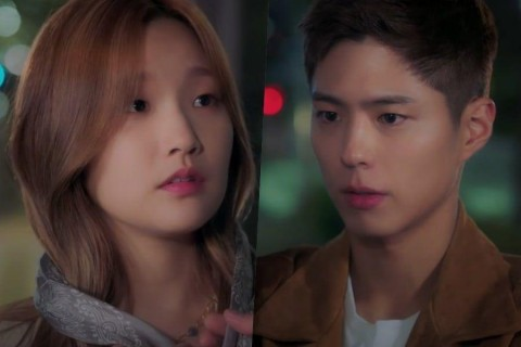 Momen Manis Park Bo Gum dan Park So Dam di Teaser Record of the Youth