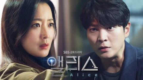 Daftar Drama Korea Rilis Agustus 2020