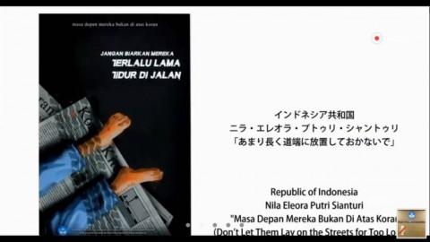 Poster Karya Siswi Indonesia Sabet Emas di Jepang
