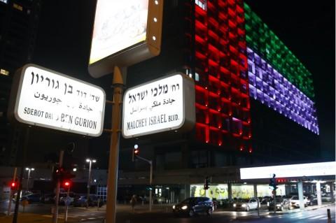 Palestina Kecam Pembukaan Hubungan Diplomatik UEA dan Israel