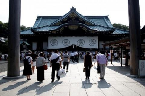 Jepang Tandai 75 Tahun Berakhirnya Perang Dunia II