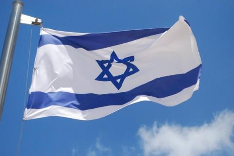 Israel Berpeluang Perluas Bisnis di UEA