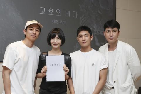 Gong Yoo dan Bae Doona Main Serial Thriller The Silent Sea