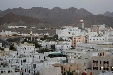 Oman Sambut Baik Perjanjian Normalisasi Bahrain-Israel