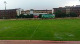 Imbas PSBB DKI, Bhayangkara FC Kembali Liburkan Pemain