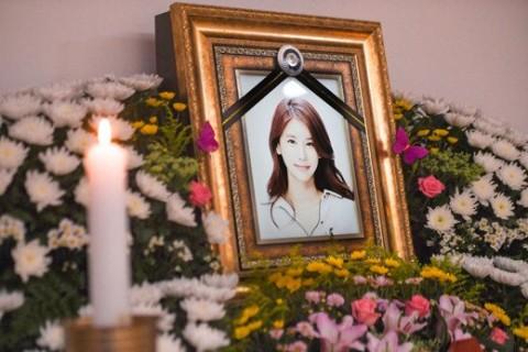 Keluarga Oh In Hye Siapkan Ruang Duka untuk Akhir Pekan Ini