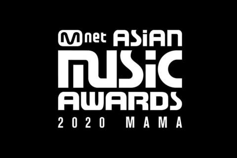 Mnet Asian Music Awards 2020 Digelar Desember
