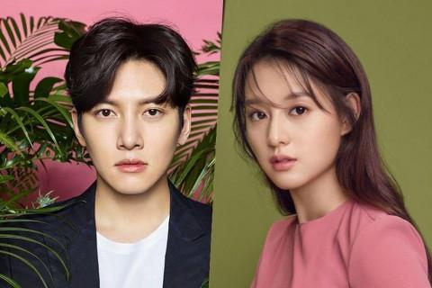 Bocoran Peran Ji Chang Wook di Drama Terbaru Sutradara It's Okay to Not Be Okay