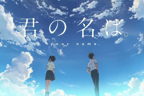Anime Kimi no Na wa Diadaptasi ke Film Hollywood
