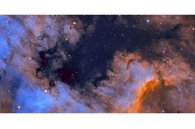 Fenomena Langit Nebula Berhasil Diabadikan Astronom Indonesia