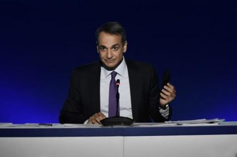 PM Yunani Ajak Turki Berdialog untuk Redakan Ketegangan