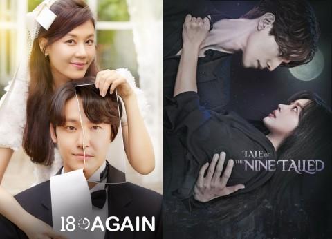 Tale of the Nine Tailed dan 18 Again, Rekomendasi Drama Korea Oktober 2020