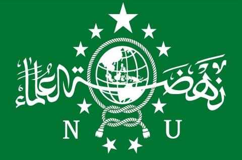 Kritik PBNU Terkait UU Ciptaker, Mulai Pendidikan Hingga Sertifikasi Halal