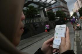 Penggunaan Aplikasi Digital Masif, Standar Keamanan Jadi Penting