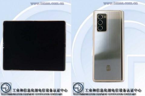 Samsung Galaxy W21 5G Tampil Serupa Galaxy Z Fold 2