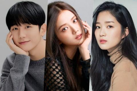 Jung Hae In Bergabung dengan Jisoo Blackpink di Drama Snowdrop
