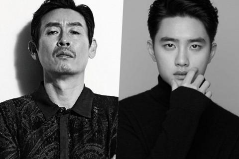 Selepas Wamil, D.O EXO Bintangi Film Bareng Aktor Senior