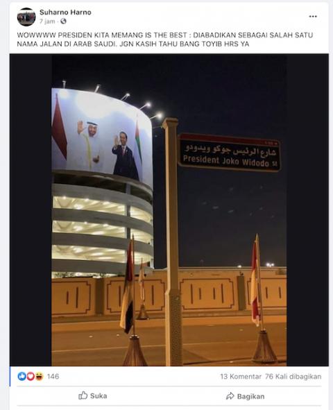 [Cek Fakta] Nama Jokowi Diabadikan jadi Nama Jalan di Arab Saudi? Ini Faktanya