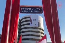 Presiden Joko Widodo Resmi Jadi Nama Jalan di Uni Emirat Arab