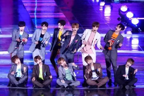5 Anggota Wanna One Bakal Tampil Bersatu Kembali