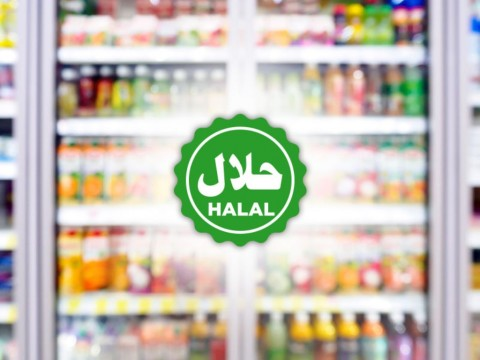 Industri Halal Dukung Kinerja Neraca Dagang