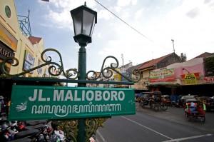 Yogyakarta Berharap Dana Hibah Pariwisata segera Cair