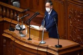 Suga Targetkan Jepang Bebas Emisi Karbon pada 2050