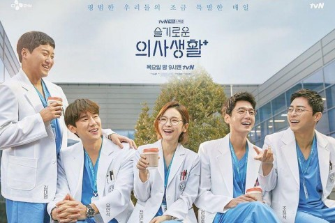 Hospital Playlist Season 2 Digarap, Siapa Saja Pemainnya?