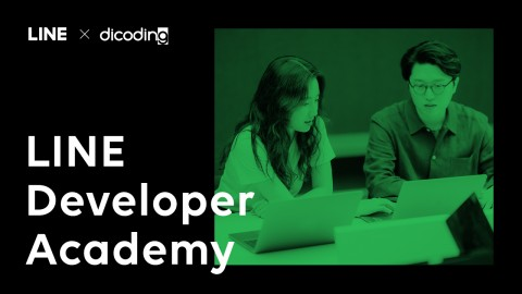 Line dan Dicoding Sediakan Beasiswa Developer