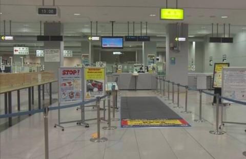 17 WNI Dinyatakan Positif Covid-19 saat Tiba di Jepang