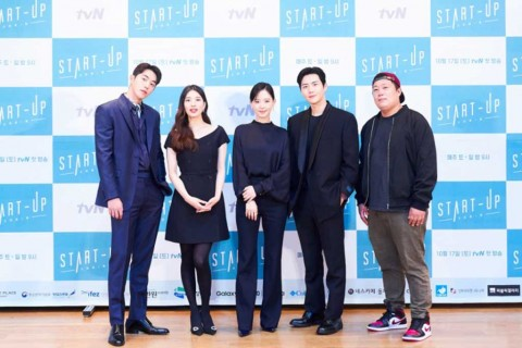 5 Fakta Menarik Drama Korea Start-Up