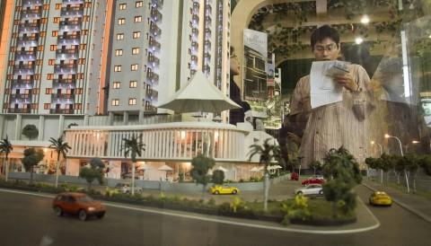 <i>Bottom Line</i> Turun, Laba Bersih Intiland Capai Rp29,2 Miliar